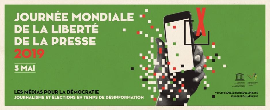 Journée mondiale de la Liberté de la Presse : la presse haïtienne face à ses démons !