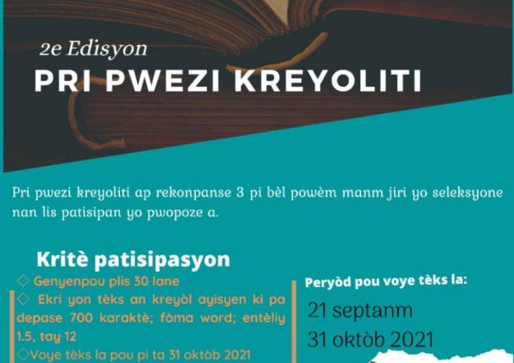 SEREK: lansman 2yèm edisyon Pri Pwezi Kreyoliti
